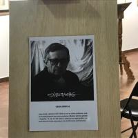 Inauguración de la exposición sobre Josep M. Subirachs en Bolvir